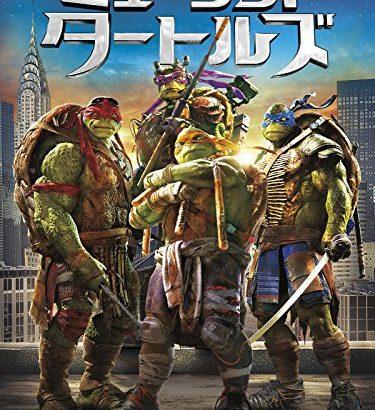 【Netflix】ミュータント・タートルズ