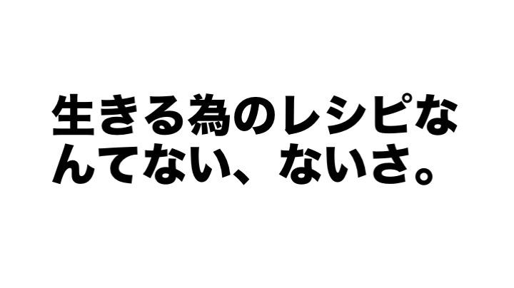 【はてなブログ】ZENO-TEALカスタマイズ備忘録②
