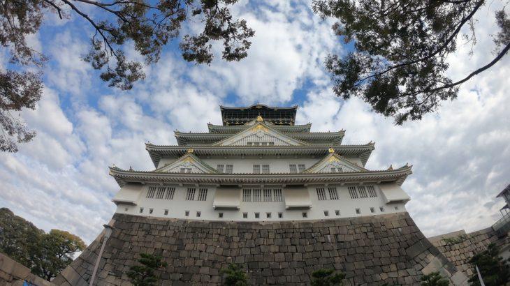 【GoPro】Gopro Hero6のタイムラプス機能を使って大阪城を撮影し、Gopro Quikで編集