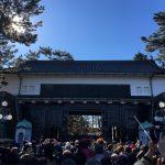 【謹賀新年】皇居の新年一般参賀に行って参りました。