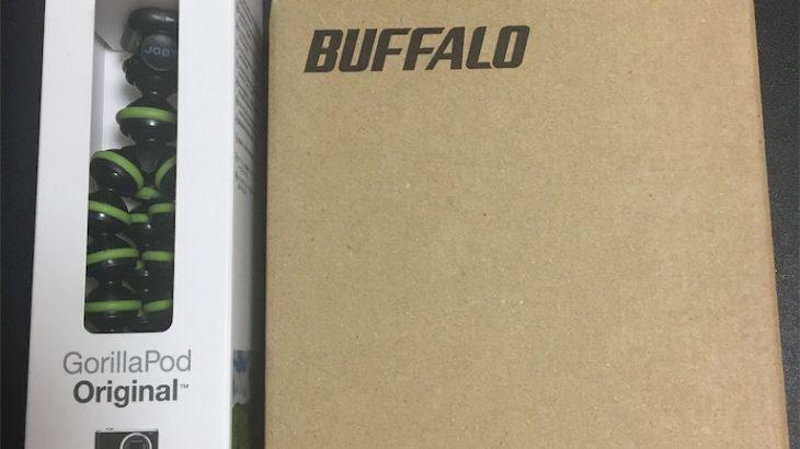 【Amazon】BUFFALOの小型ポータブルSSD 480G・JOBYのゴリラポッド・Smartreeのアルミ三脚マウントアダプターをまとめ買いしました。